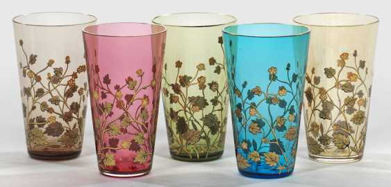 Five small beakers - photo 1