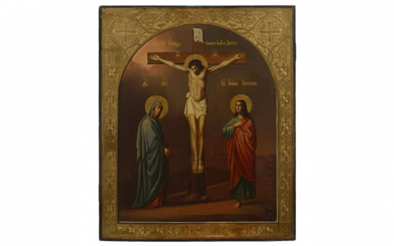 Icon representing the Crucifixion of Christ... - photo 1