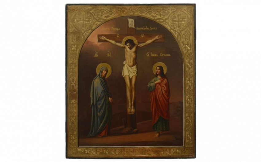 Icon representing the Crucifixion of Christ...