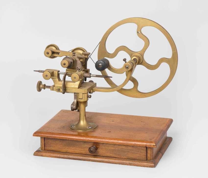 Gear-Milling Machine - photo 1