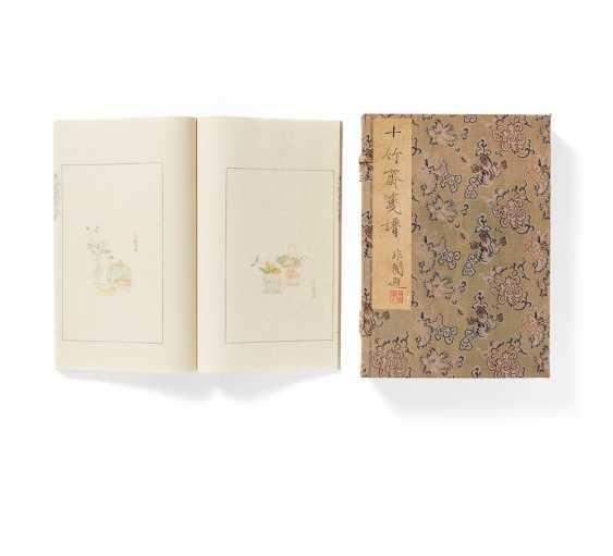 Letter paper of the Ten bamboo hall (Shizhuzhai jianpu) - photo 1