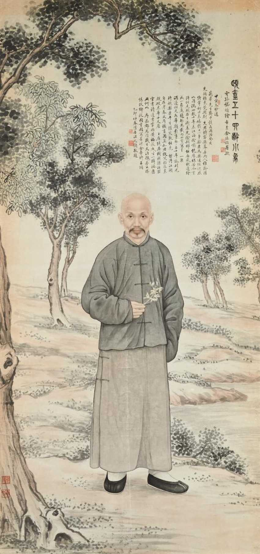 Yun, Sun (19./20. Century.). The reasons for my life in the Hermitage for 56 years - photo 1