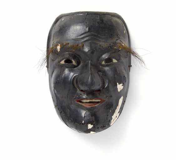 Kagura mask: Soko Tsutsuno o no mikoto - God of the sea and ship travel - photo 1
