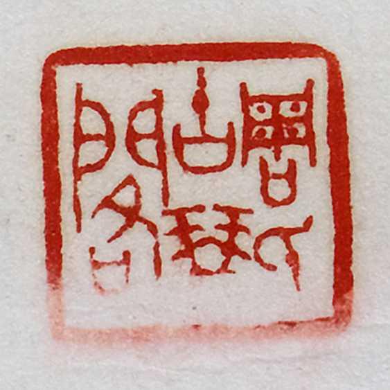 Qi Baishi (1864-1957)