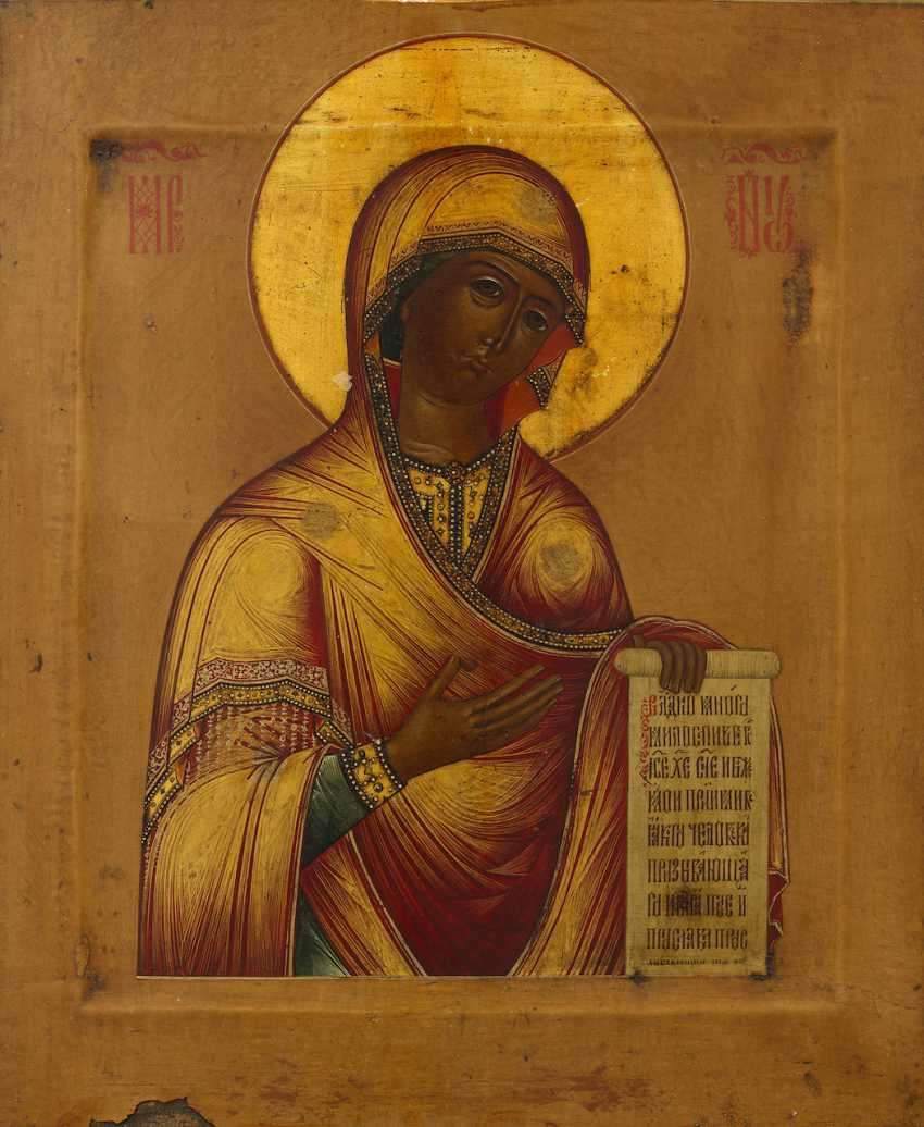 A Deisis with Christ, the Mother of God and St John the Baptist - photo 1