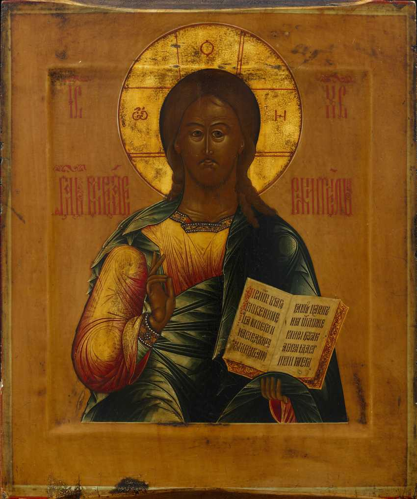 A Deisis with Christ, the Mother of God and St John the Baptist - photo 2