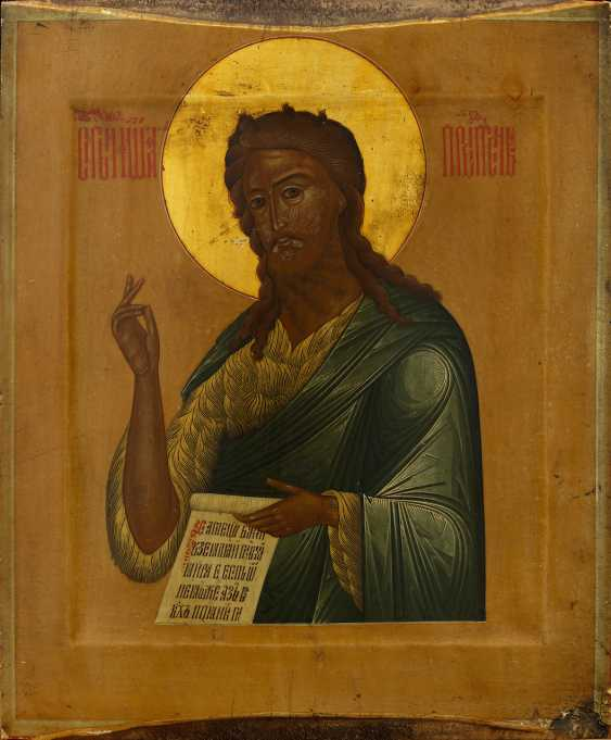A Deisis with Christ, the Mother of God and St John the Baptist - photo 3