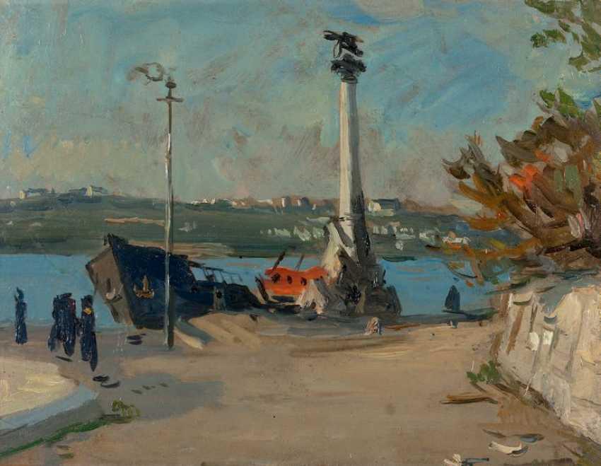 SERGE VASSILIÉVITCH GUERASSIMOV (1885-1964) - photo 1