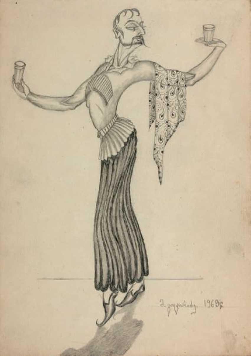 MIKHAIL GUÉRASSIMOVITCH GOTSIRIDZÉ (1901-1975) - photo 1
