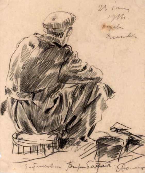 LÉONIDE ROMANOVITCH SOLOGOUB (1884-1956) - photo 1