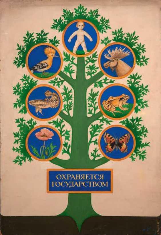 MIKHAÏL NICOLAÏÉVITCH FÉODOROV (1941) - Foto 1