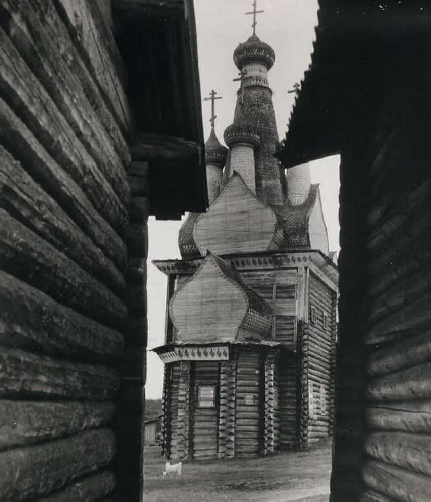 GENNADY SAMOUILOVITCH PRIKHODKO (1938) - photo 1