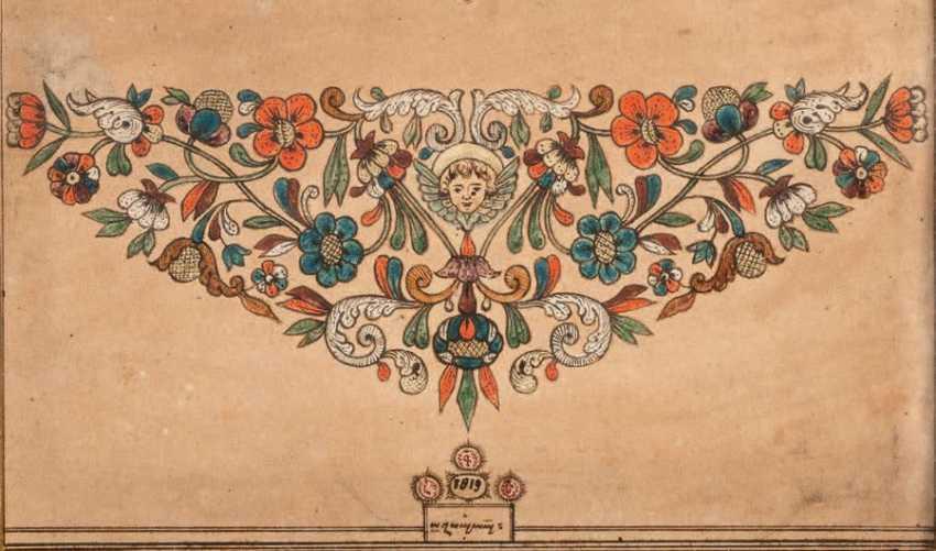 ENLUMINURE, ARMÉNIE, 1819 - photo 1