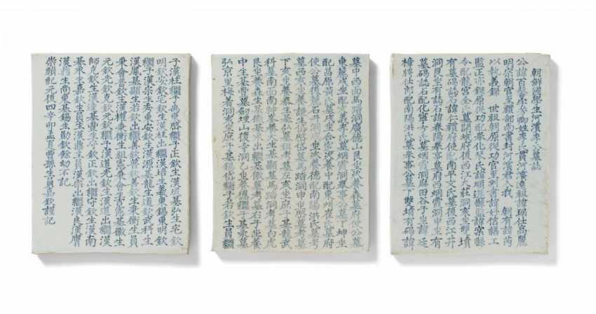 Three-Epitaph-boards for Lee Baek-hyong - photo 1