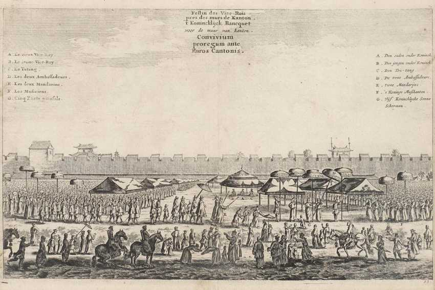 Eighteen copper engravings with views from China - photo 11