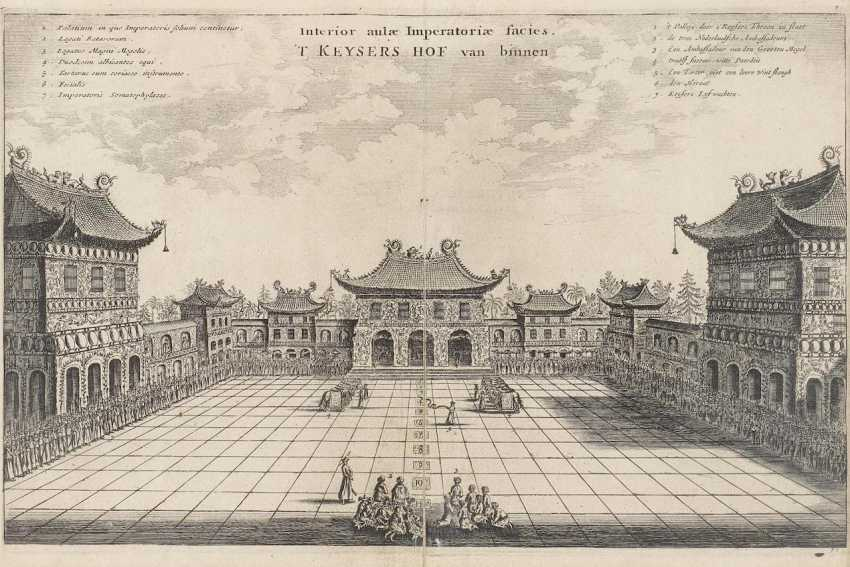 Eighteen copper engravings with views from China - photo 12