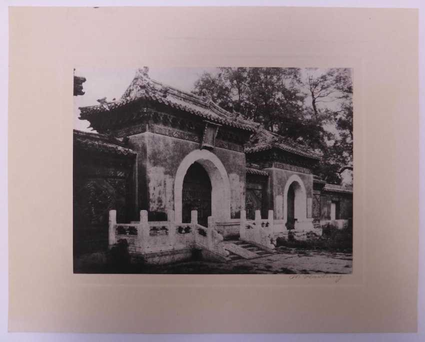 Seventeen historical photos of the forbidden city and the summer Palace - photo 9