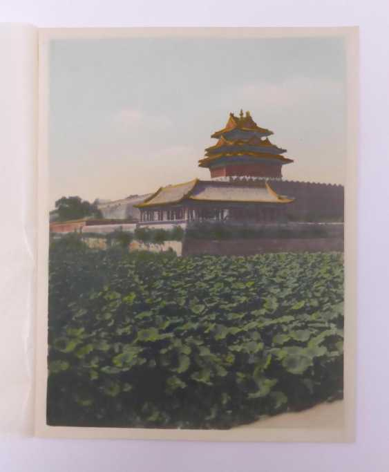 Seventeen historical photos of the forbidden city and the summer Palace - photo 11