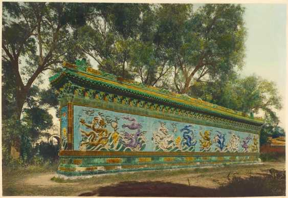 Seventeen historical photos of the forbidden city and the summer Palace - photo 12