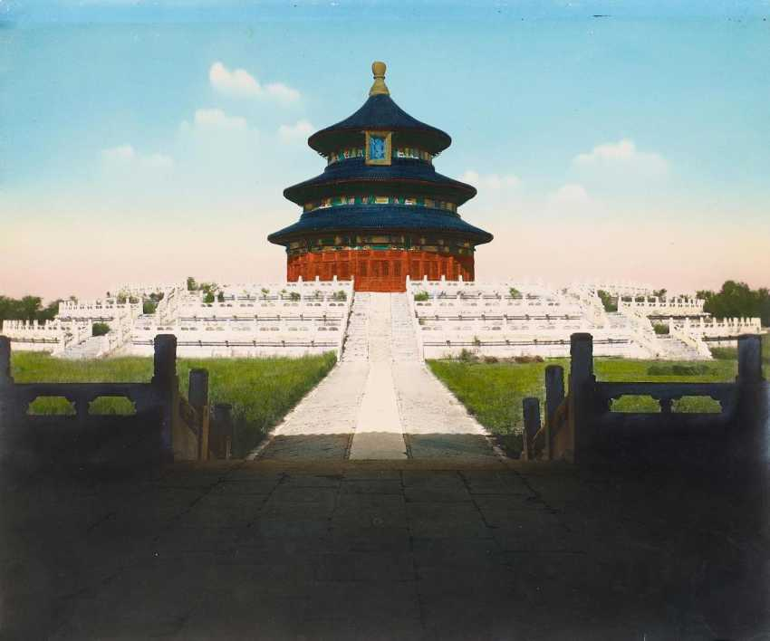 Seventeen historical photos of the forbidden city and the summer Palace - photo 13