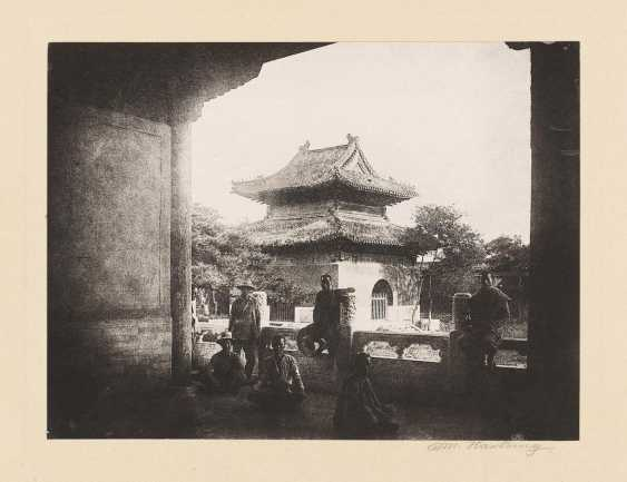 Seventeen historical photos of the forbidden city and the summer Palace - photo 16