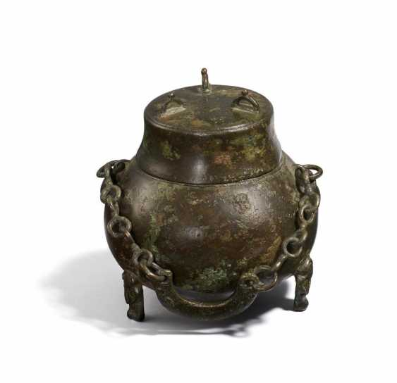 Small cover pot with handle chain - photo 1