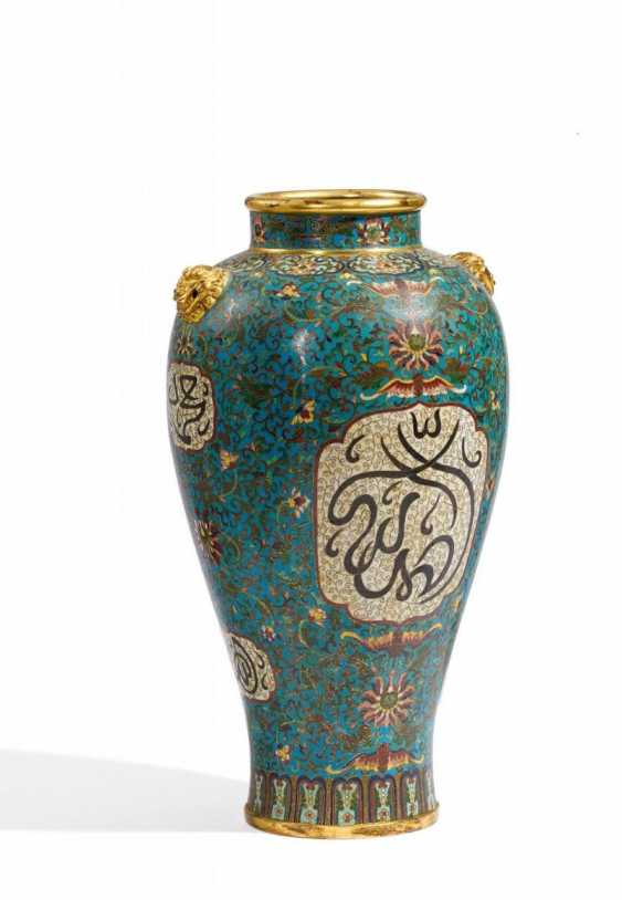 Large meiping Vase with Islamic inscriptions - photo 1
