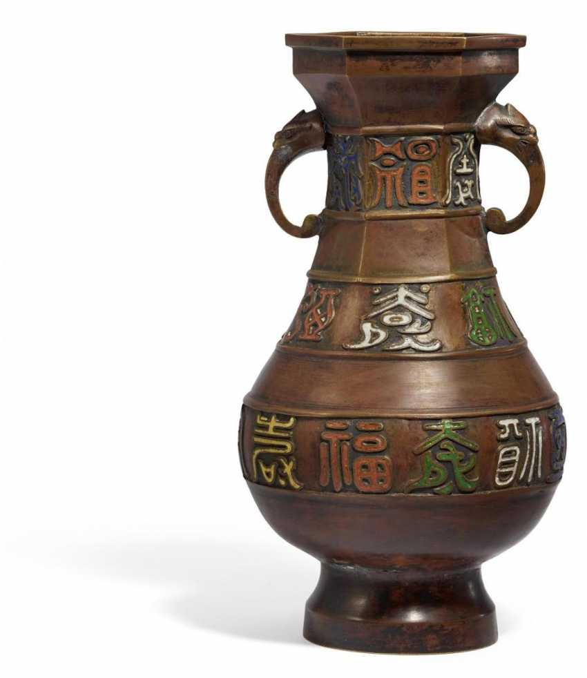 Vase with the characters for Long life - photo 1
