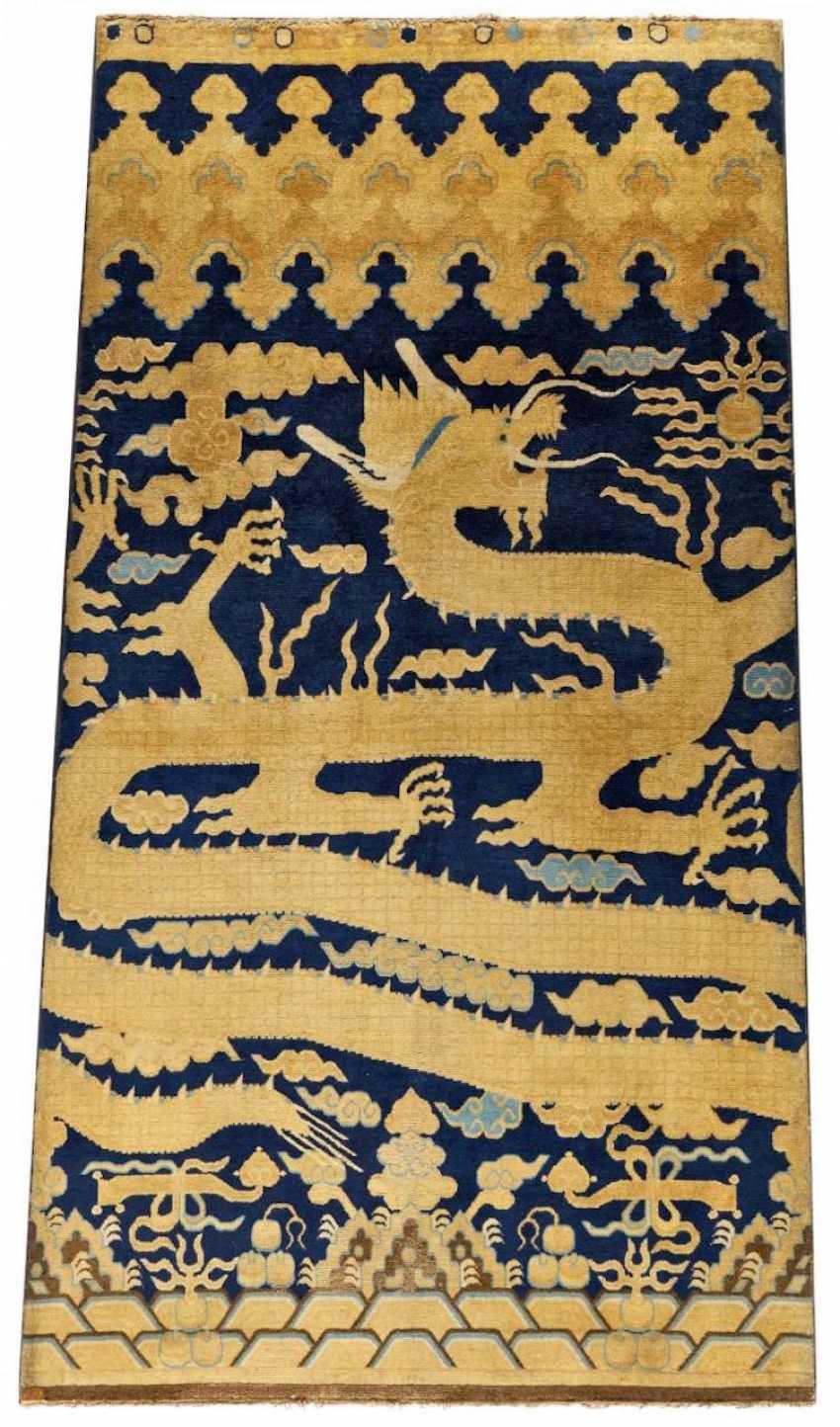 A major pillar rug with dragon - photo 2