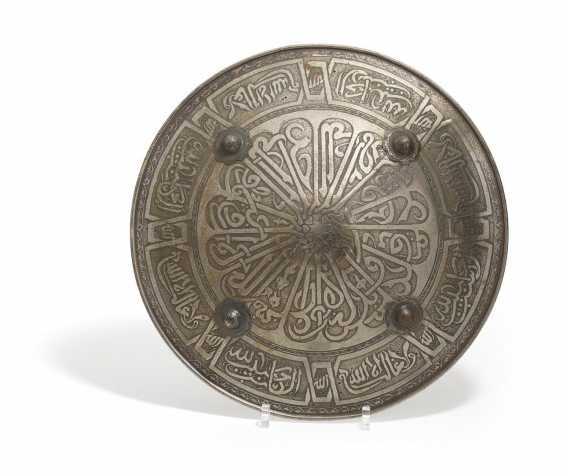Shield with Islamic calligraphy - photo 1