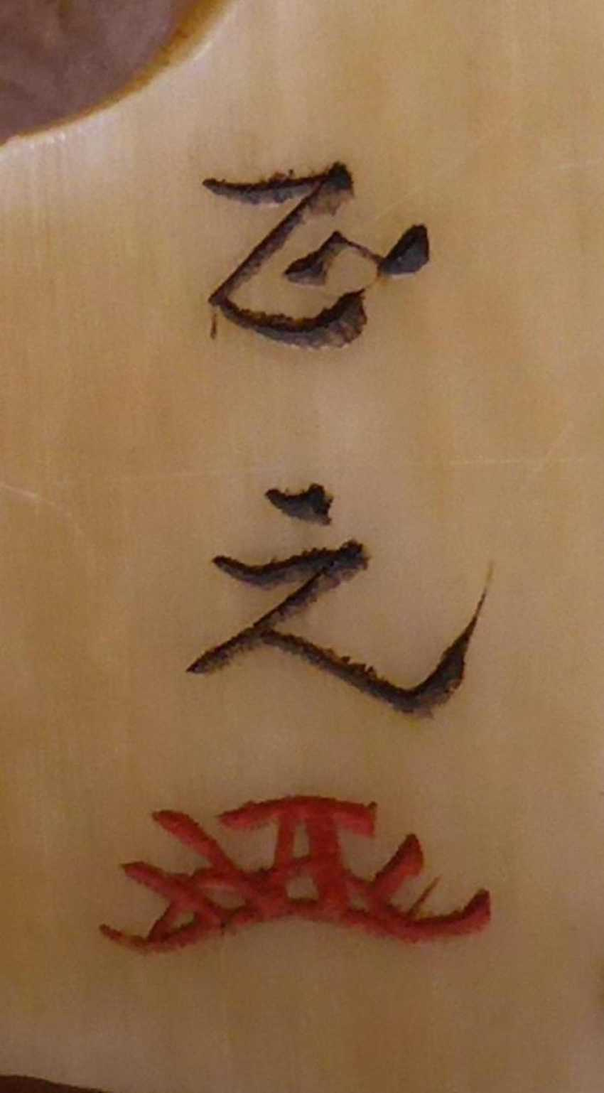 Three Netsuke: Hannya and Okame mask - photo 3