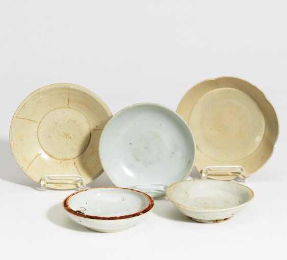 Four small plates - photo 1
