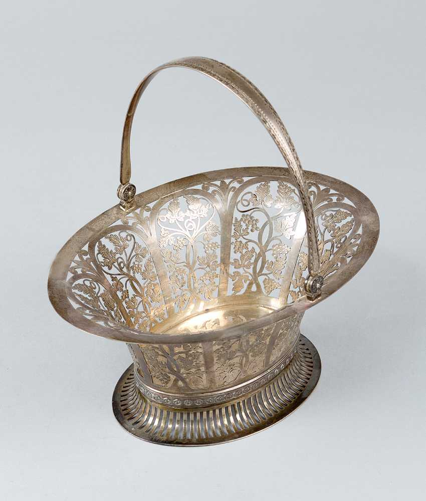 Austrian silver basket - photo 2