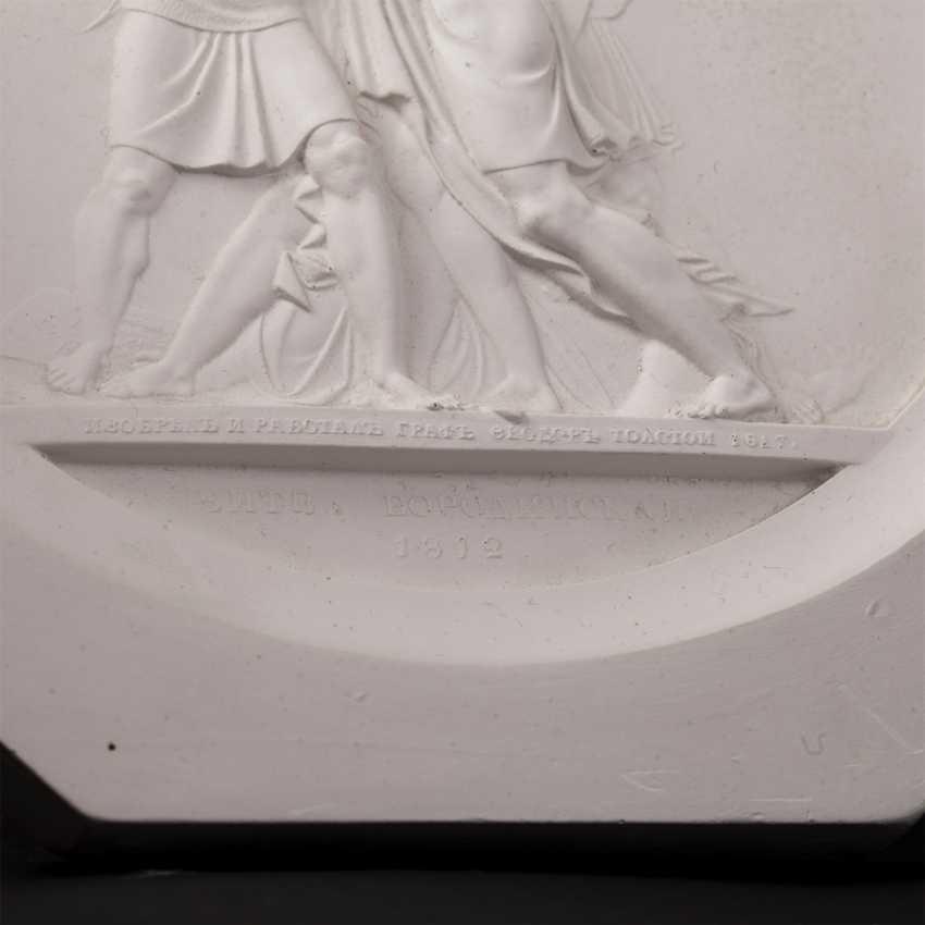 "Embossed medallion ""Battle of Borodino"" - photo 3"