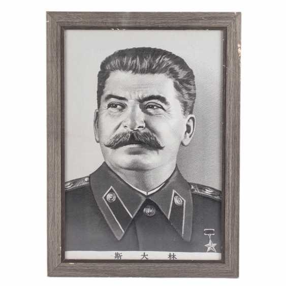 The Portrait Of Stalin. Screen printing. China - photo 1
