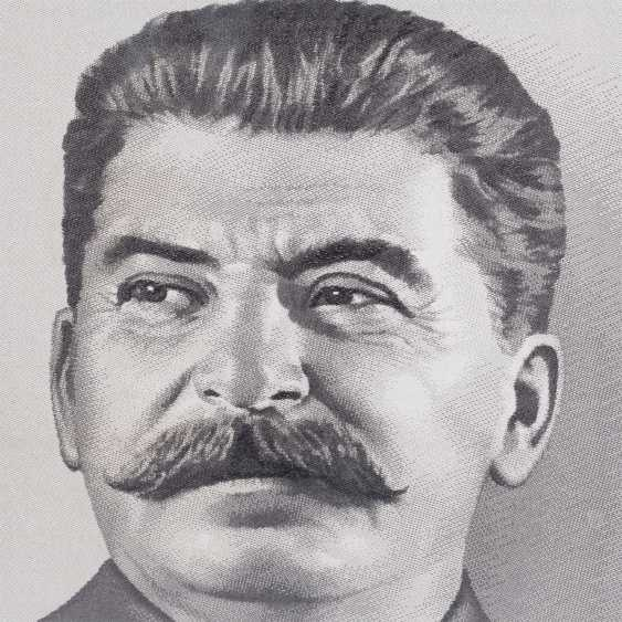 The Portrait Of Stalin. Screen printing. China - photo 2