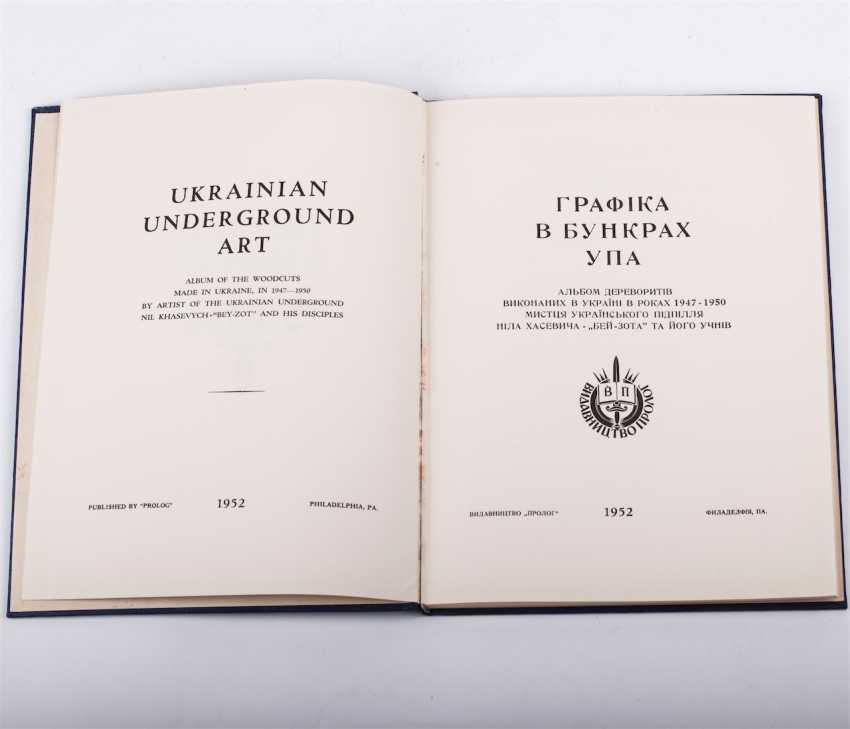 Album underground the works of Ukrainian nationalism. - photo 2