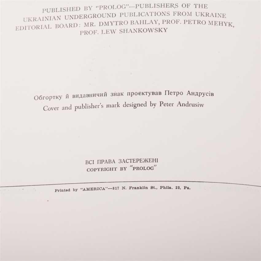 Album underground the works of Ukrainian nationalism. - photo 3