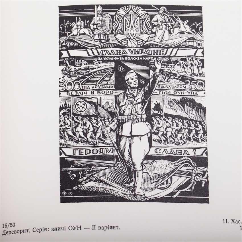 Album underground the works of Ukrainian nationalism. - photo 5