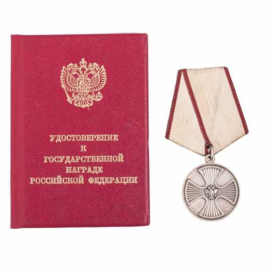 """Medal """"For the salvation of perishing"""" documents - photo 1"""