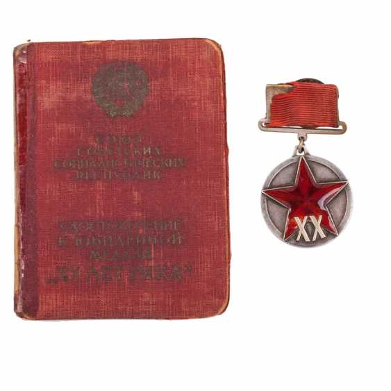Leather Keyring Engraved Omsk City Russia Flag