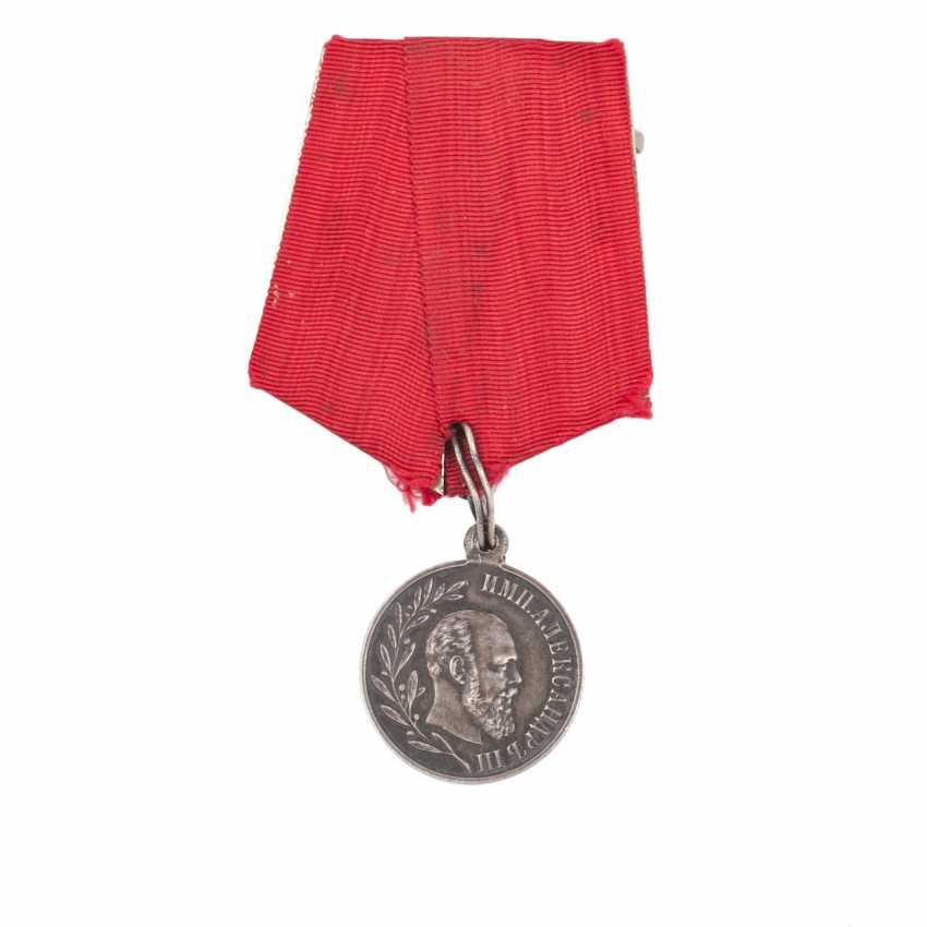 Medal in memory of Tsar Alexander III - photo 1