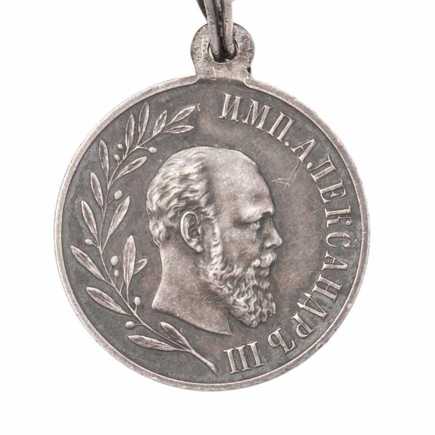 Medal in memory of Tsar Alexander III - photo 2