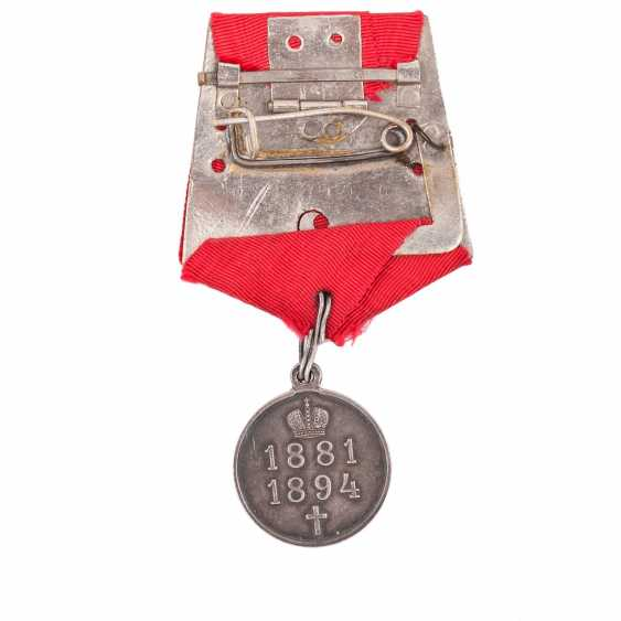 Medal in memory of Tsar Alexander III - photo 3