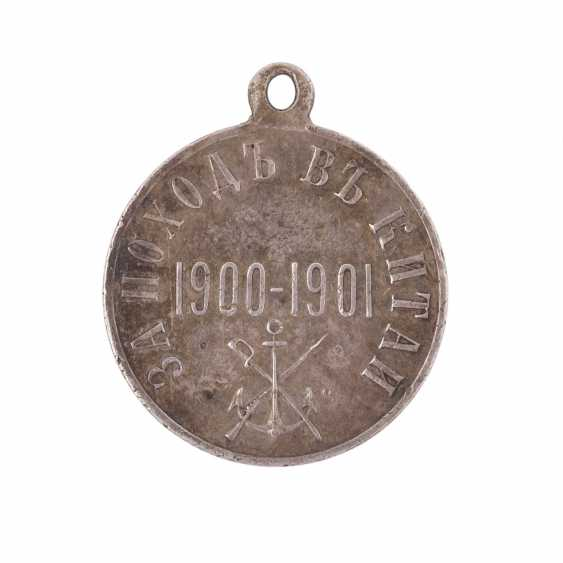 "Medal ""For a hike in China 1900-1901"" - photo 2"