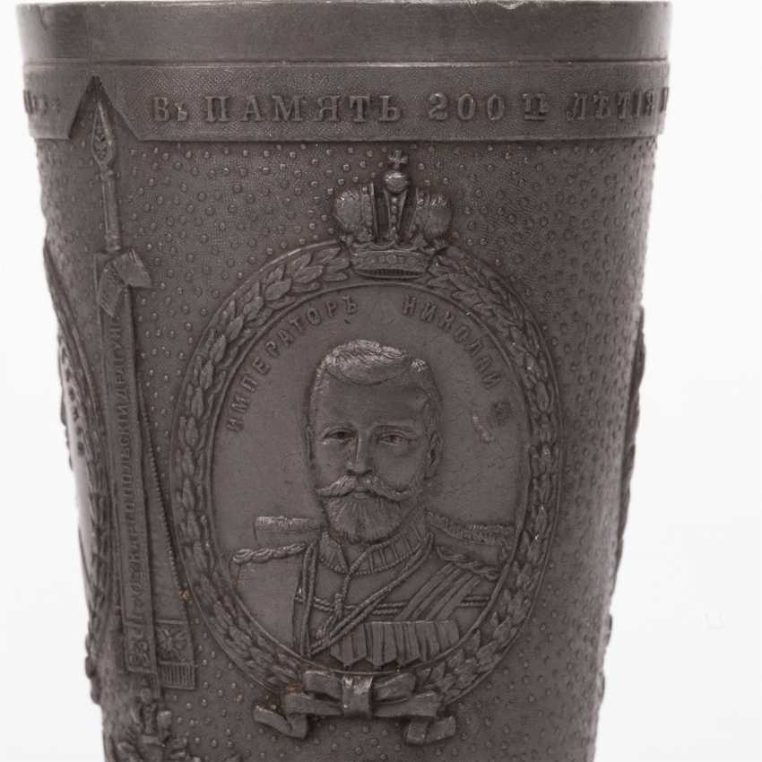 Подносной un verre de portree. Nicolas II et de Pierre I - photo 2