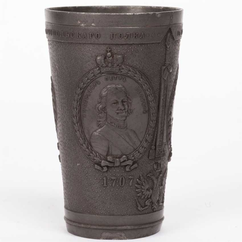Подносной un verre de portree. Nicolas II et de Pierre I - photo 4