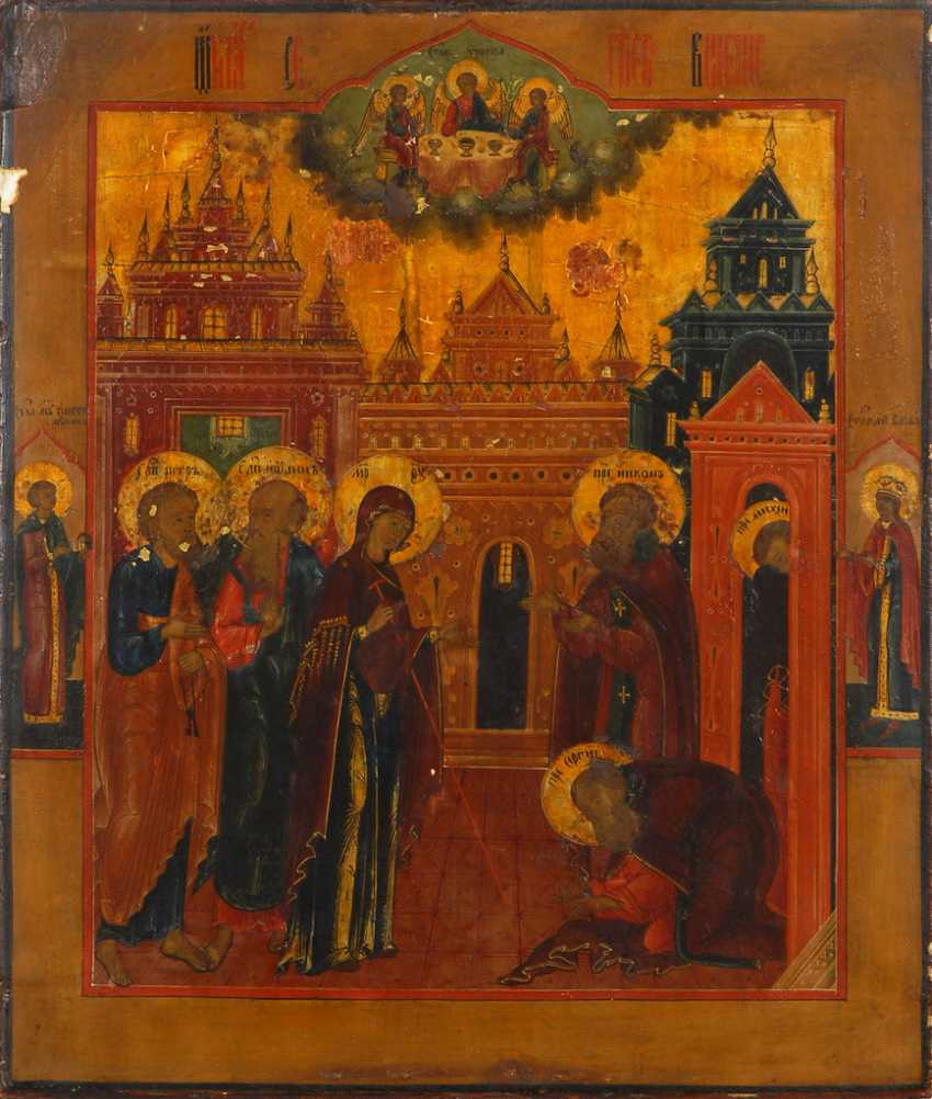 Icon with mother of God appears to the Hl - photo 1
