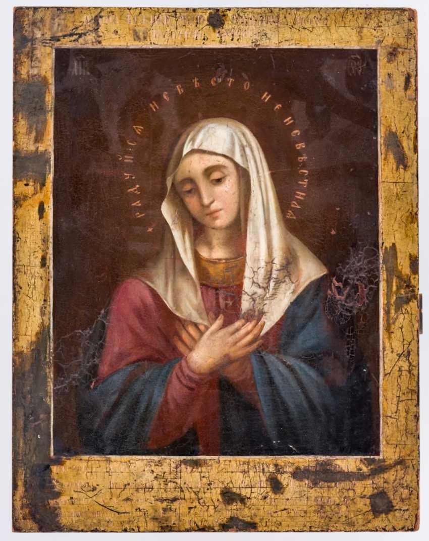 пресвятая богородица умиления картинки нужно современно, стильно