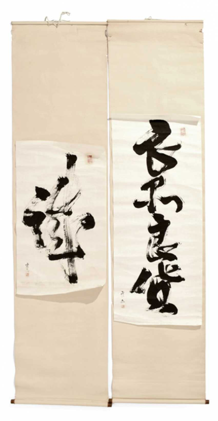TWO CALLIGRAPHIES ON - photo 1